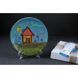 Hope Shop By KHCF - Ceramic Plates