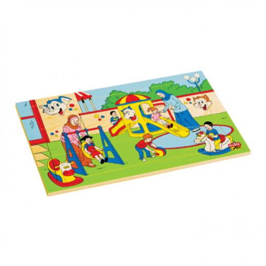 Edu Fun I Love my Nursery Puzzle