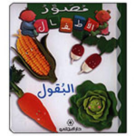 Majani Babies: Legumes - Arabic