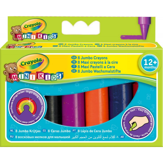 كرايولا - 8 أقلام تلوين جامبو ألوان متنوعة