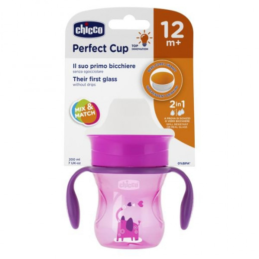 Chicco NaturalFit 360 Degree Rim Trainer Sippy Cup with Handles, in Pink, 200 ml, +12 months