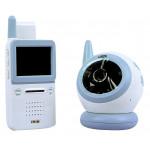 Farlin - Digital Video Monitor
