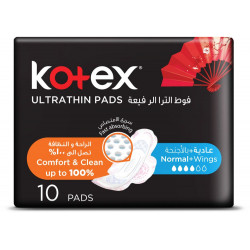 Kotex Ultra Thin Pads Normal With Wings, 10 Pads