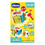 Chicco 2 in 1 Cube Sort & Beat
