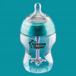 Tommee Tippee Advanced Anti-Colic Bottle Starter Set