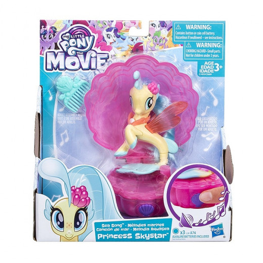 My Little Pony The Movie Sea Song SeaPony, Pink