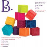 مكعبتان مضغوطتان للأطفال - مكعبات بناء للأطفال الصغار - ألعاب تعليمية للأطفال من عمر 6 أشهر فما فوق من ب.ألعاب