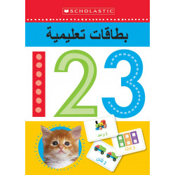Scholastic Flashcards with English Numerals (1,2,3) and Arabic Number Words