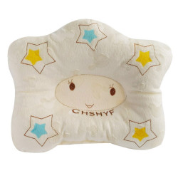 Soft Cotton Baby Pillow - Chshyf - Yellow
