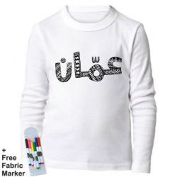 Mlabbas Amman Kids Coloring Long Sleeve Shirt 1-2 years