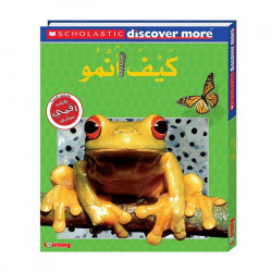 Scholastic - Discover More - See Me Grow