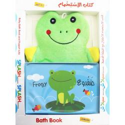 Dar Al Maaref Bath Book Frogy Likes To Play