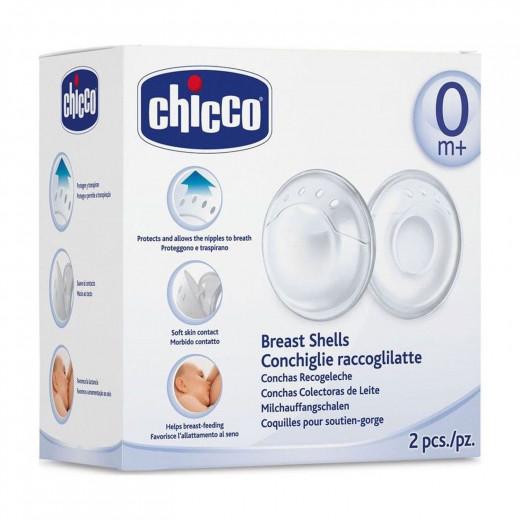 Chicco Breast Shells, 2pcs