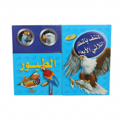 Discover with the Three-dimensional Telescope (Birds)