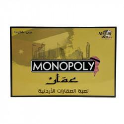 لعبة الاحتكار من مونوبولي عمان