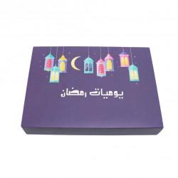 صندوق رمضان للأطفال