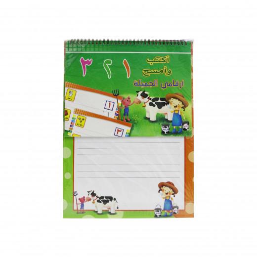 دفتر صغير أخضر لتعلم الأرقام بالعربية 1 -100